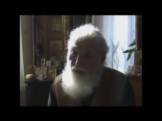Василий (Новиков) и старец Николай. Откровение от Господа.