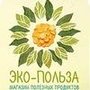 Organic Studio Эко-Польза. Магазин экопродуктов