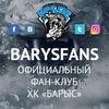 BarysFans