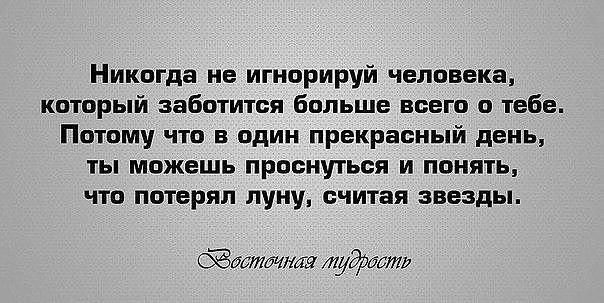 https://pp.vk.me/c626618/v626618465/cf9c/rtyFB-Ha8e0.jpg