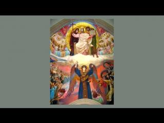 Страшный суд. Чудное видение Григория, ученика преподобного Василия Нового