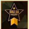Магазин охолощенного (холостого) оружия в Москве