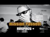 Лена: Mission Passed