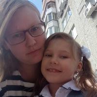 Евгения Елсуфьева