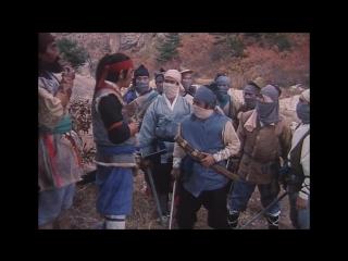 Хон Гиль Дон.1986.(комедия,боевик).