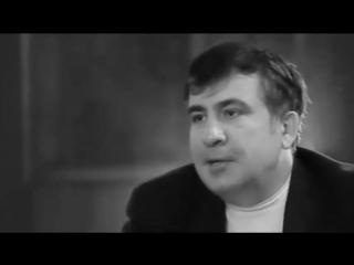 Саакашвили и маршал Жуков
