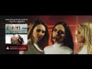 SEREBRO / Серебро — СЛОМАНА (OFFICIAL VIDEO / Клип)