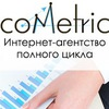 СoMetric - digital-агенство полного цикла