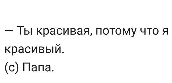 Фото №456247999 со страницы Мирославы Мамедовой