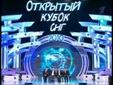 Сборная Казахстана - Приветствие (КВН Высшая лига 2010. Спецпроект. Открытый кубок СНГ)