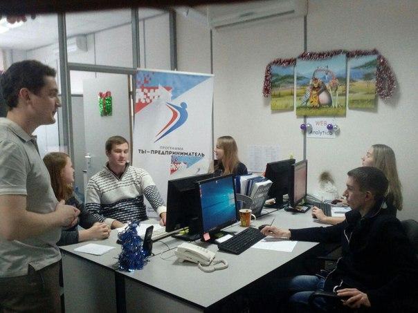 16 декабря 2016 года состоялась групповая консультация на тему: «Базов