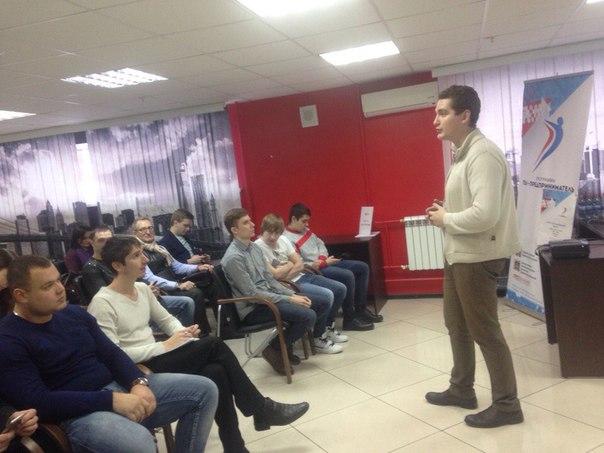 19 декабря 2016 года состоялась групповая консультация на тему: «Формы