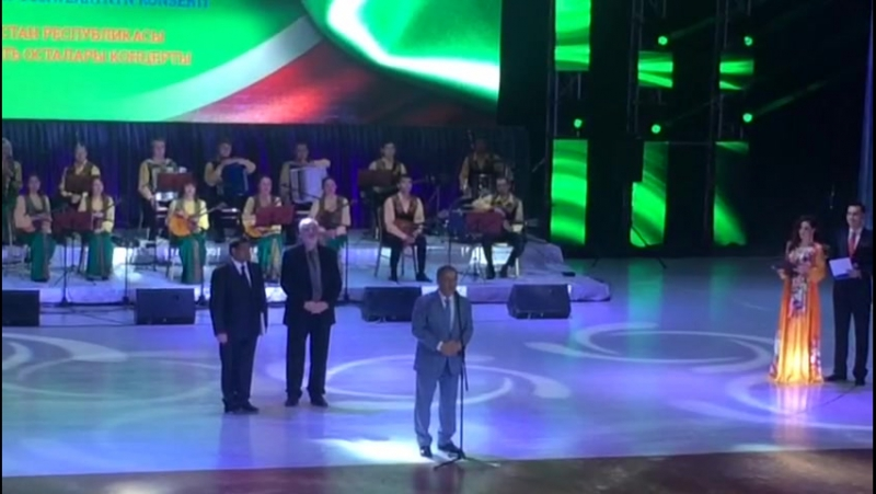 речь президента Р. Н. Минниханова(Ашхабад)