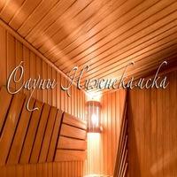 sauni_nizhnekamsk