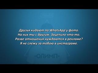 Тимати feat. Вера Брежнева - Я люблю тебя (Lyrics, Текст Песни)