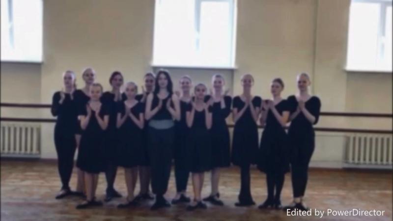 Поздравление образцовой школы-студии Чёрное море с днём танца