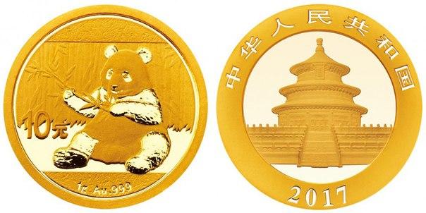 10 CNY =86,37 RUB 100 CNY = 14,42 USD 100 CNY = 13,71 EUR