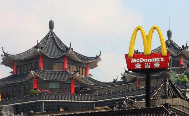 McDonald's продаст 80% своей сети в Китае и Сянгане   Американская