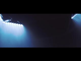 SHIFT feat. CONNECT-R - Dama de Pica