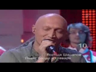 ДОстояние РЕспублики Игорь Матвиенко 5 часть