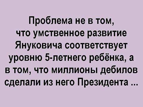 Активность нардепа Луценко направлена на сознательную последовательную дискредитацию НАБУ, - пресс-служба бюро - Цензор.НЕТ 2435