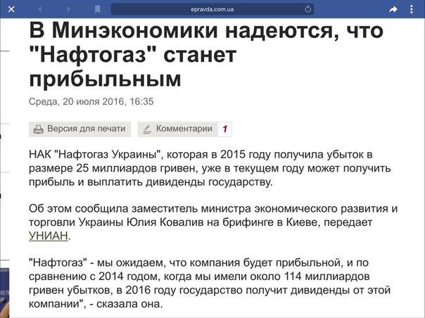 Неизвестные пытались забросать Савченко яйцами в Одессе - Цензор.НЕТ 9166