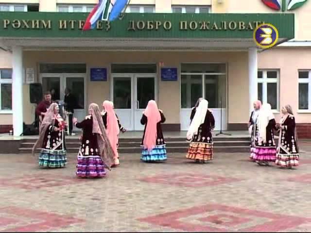 Башкирский фольклорный ансамбль «Ынйылар»
