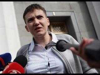 Эксклюзив Н. Савченко: Позиция Киева по Крыму подозрительно вялая!!!