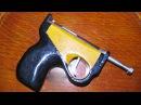 КАК СДЕЛАТЬ МЕЛКОКАЛИБЕРНЫЙ ПИСТОЛЕТ / HOW TO MAKE SMALL-CALIBER GUN