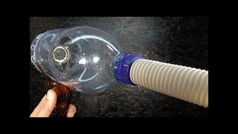 Мощный Пылесос из пластиковой Бутылки