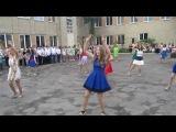 Флешмоб ЗОШ №1 м.Кам'янка -Бузька  09.06.2016 р. випускний 9 клас