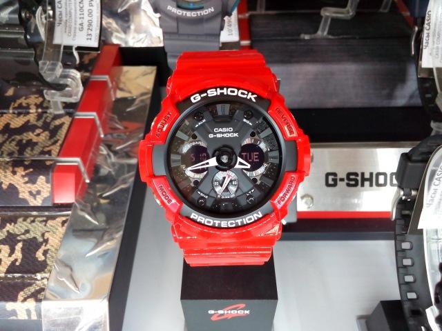 CASIO G-SHOCK GA-201RD. Стильные противоударные часы. Интернет магазин cs-time.ru