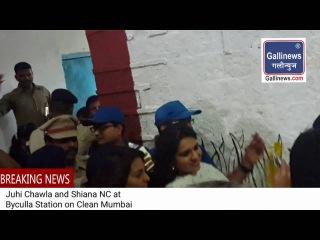 Bollywood Actress Juhi Chawla and Shaina NC at Byculla Railway stn to Beautify BYCULLA Station