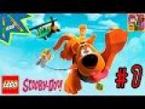 LEGO Scooby-Doo Haunted Isle funny game for kids Лего Скуби-Ду игра для детей