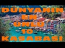 Dünyanın En Ünlü 10 Kasabası ( Sesli Anlatım )