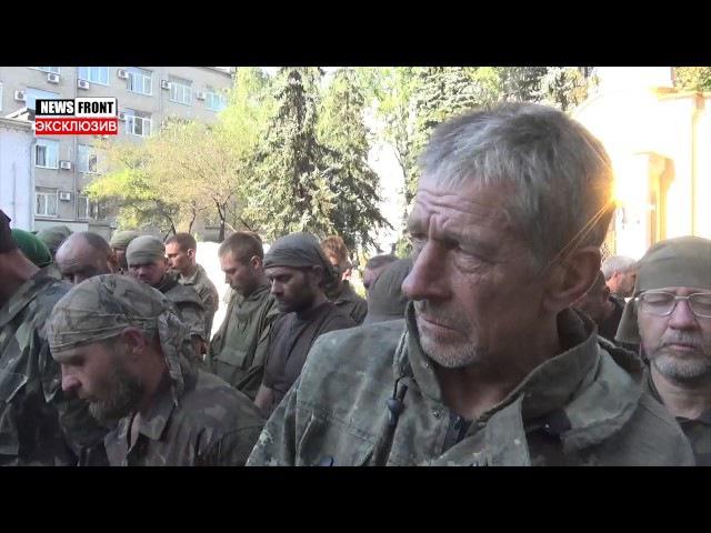 18 Как житель Макеевки стал карателем из батальона Донбасс