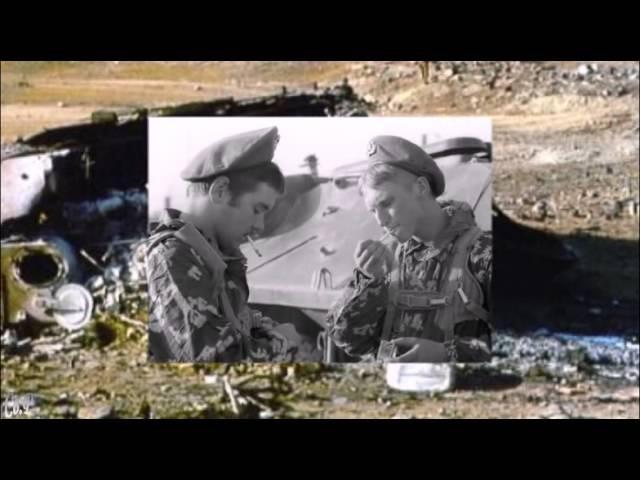 Михаил Муромов - Пою для ваc, ребята из Афгана