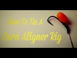 HOW TO TIE A CORN ALIGNER RIG - CARP FISHING