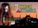 As 7 Colinas de Istambul - O Anticristo Islâmico