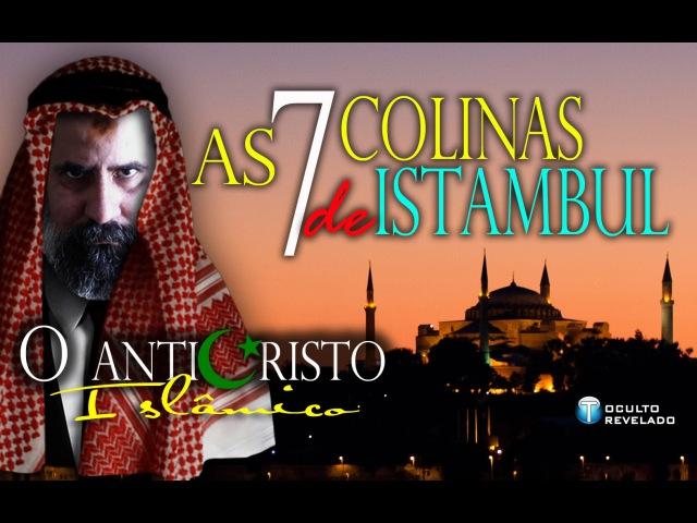 As 7 Colinas de Istambul - O Anticristo Islâmico » Freewka.com - Смотреть онлайн в хорощем качестве