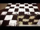 Торт Шахматная доска . C нежнейшим творожным кремoм .