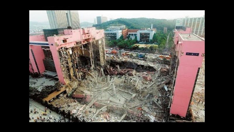 Секунды до катастрофы: Обвал торгового центра Сампунг / Документальный фильм Nat...