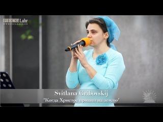 FECG Lahr - Svitlana Gribovskij -