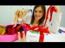 Видео для девочек про куклы Барби подарок Кену. Детские игрушки для девочек и иг...