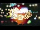 Jabu x SKRS - OranVIP / BwoyTestVIP