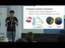 Практическая биоинформатика: обработка данных NGS | Александр Предеус ghfrnbxtcrfz ,bjbyajhvfnbrf: j,hf,jnrf lfyys[ ngs | fktrcf