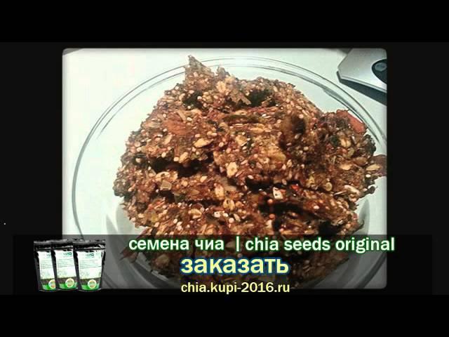 лимон для похудения Семена чиа для похудения рецепты Оriginal chia seeds смотреть онлайн без регистрации