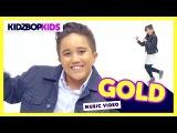 KIDZ BOP Kids - Gold (Official Music Video) KIDZ BOP 34