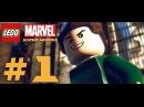 Прохождение игры Lego Marvel Super Heroes Песочный Человек №1