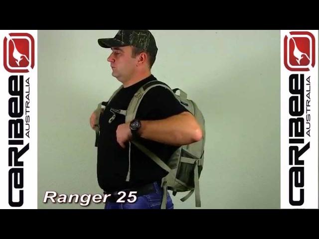 Рюкзак Caribee Ranger 25